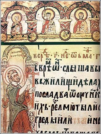 The Miroslav Gospel is the oldest Cyrillic memorial in Serbian. The Gospel was very likely produced for the Church of St Peter.