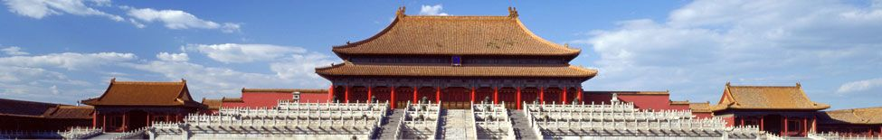 Beijing: The forbidden city, now the Palace museum